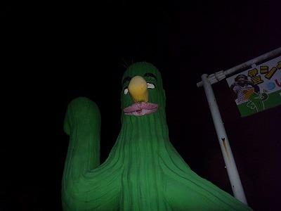 かわいいシャボテン公園のマスコット(?)も闇夜に照らし出されるとちょっと怖い。