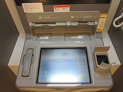 ATMの端末。 ATMの端末。 ATMの端末にデイリーポータルZを映し出すこともハメ込... 「
