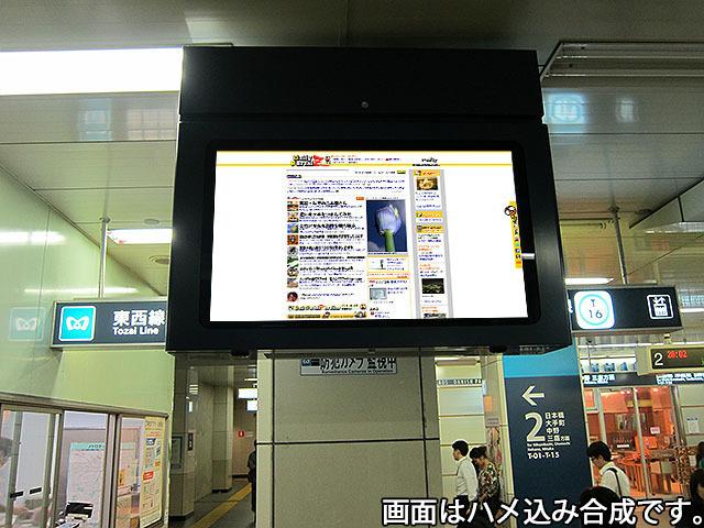 運行情報はわからない。 運行情報はわからない。 券売機だってデイリーポータルZ。  「画面はハメ