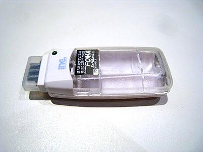 乾電池用充電器は3つくらいあった