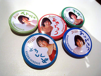 いま思いだしたけど、そういえばうちにも2000年頃の広末涼子の図書カードがある!