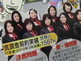 女性達「はーい、どんな問題でも私達に任せて!信頼の1567件!」<br>  私「ええと、ご飯食べたいんですけどお薦めのお店ありますかね…?」