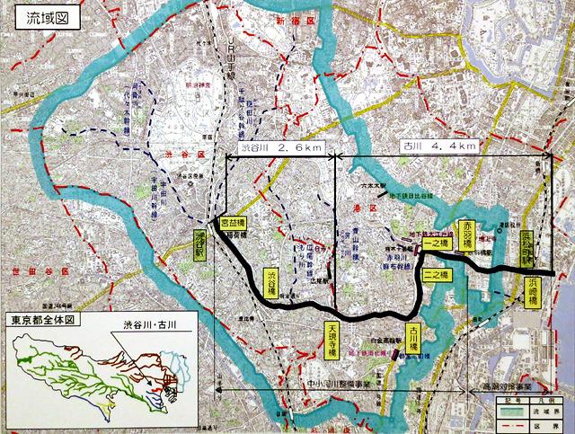 今回の古川ー渋谷川に流れ込む「流域」を示したもの。この地図にはおもわず「おおー!」って声を上げた。これはほぼ分水嶺を示しているのではないか!?おもしろい!(東京都建設局パンフレット「古川地下調節池」より)おもしろくないか?おもしろいよね!