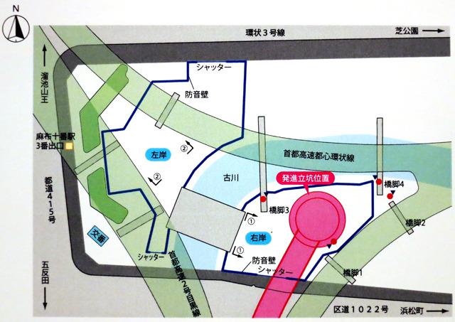 公園だったところにきっつきつにヤードが建て込まれている。これぞ都市土木っ!(東京都第一建設事務所工事課パフレット「街、くらしを守るための工事 古池地下調節池工事(その1)」より)