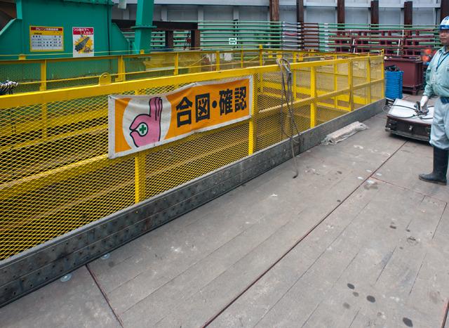 立っている場所全体が立て坑にフタがしてるものなのだが、一箇所柵が巡らせてあってのぞき込むと…