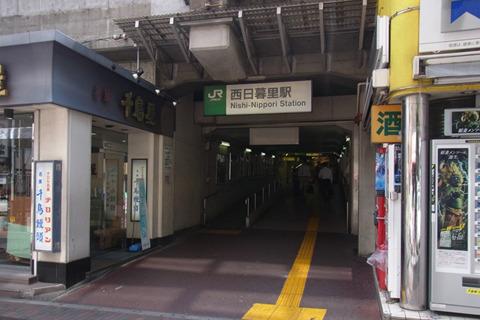 西日暮里駅の東口に到着