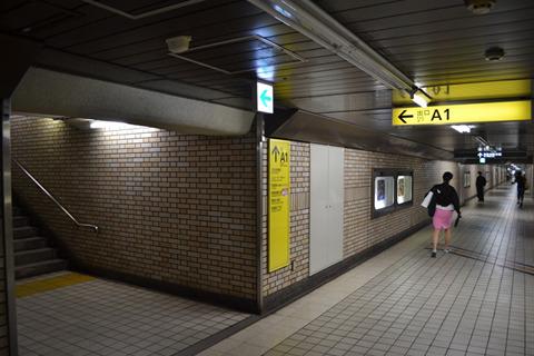 実は地下でつながっている銀座駅と日比谷駅