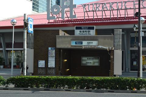 有楽町駅D9出口