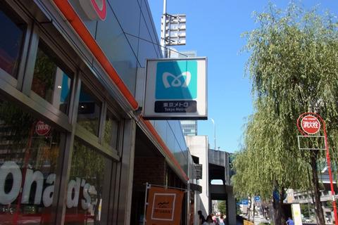 銀座一丁目駅1番出口