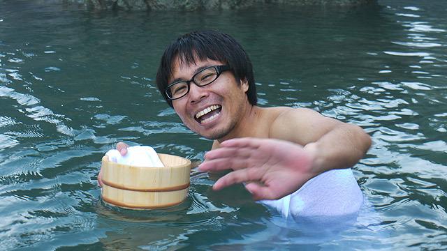 露天風呂であなたの人生が輝きだします!
