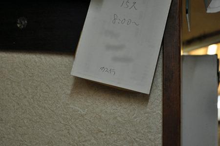 カステラの上のぼんやりとした部分は携帯電話の番号が書いてあった。