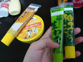 黄色、緑系