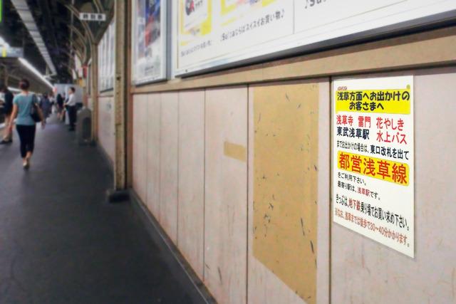 浅草橋駅から浅草寺へ。うっかり間違えるとどれぐらいたいへんなのか試してみた。