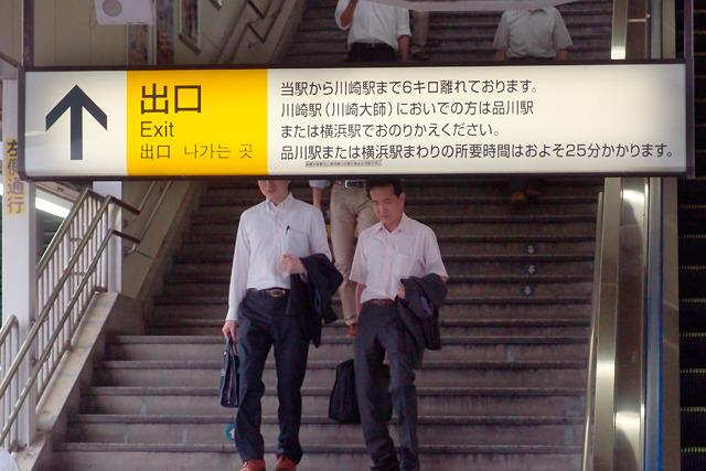 改札を出る前に警告!「当駅から川崎駅まで6キロ離れております」の文章がまぶしい。