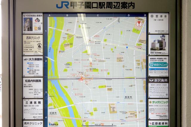 ここでもやはり甲子園駅は圏外。