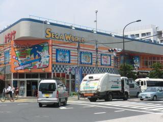 道路を挟んだ向かいには船堀タワーと並ぶ〝船堀駅前二大スポット″のひとつ「SEGA WORLD」もある