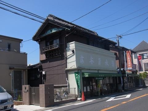負けず劣らずけっこう年季が入っている和菓子屋さんの建物