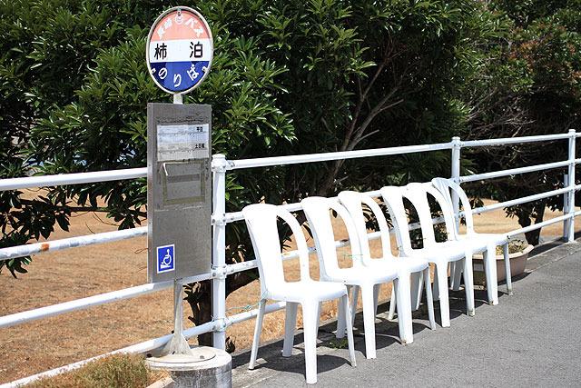 だんだんバス停のイスっぽくなくなる。