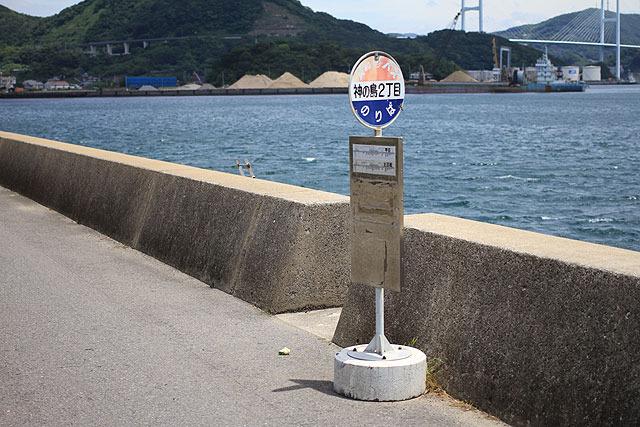 海とバス停は似合う。