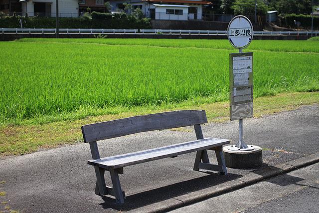田んぼとバス停。