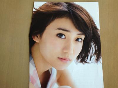 2012年の総選挙で1位だった大島優子さんが老選挙ではまさかの最下位