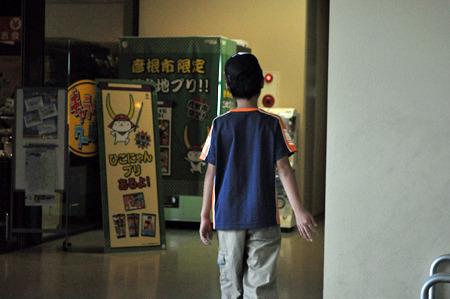 声かけようとしたら射程距離入る前にどっか行った子供。