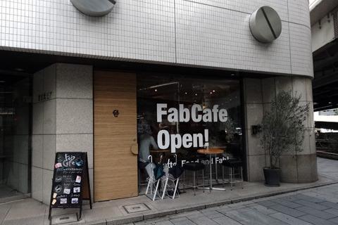 渋谷 FabCafe