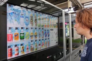 顔でおすすめ商品を選ぶという自動販売機。素顔だと