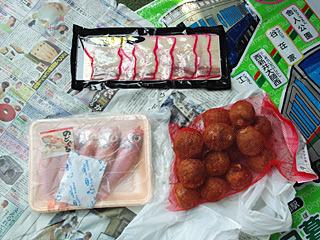 他にもクジラベーコン、のどぐろの干物、サトイモという自由なお買い物。