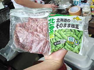 さらに牛肉と冷凍枝豆。ここにきて初の肉登場にテンションが上がる。本音はやはり肉も食べたい。