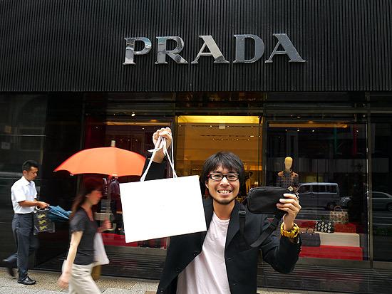 プラダでバッグを買いました