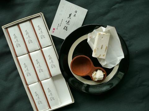 東京でも三越で買えた。長野県松本のお菓子、真味糖
