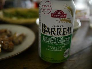 試食あとのビールは糖質50%オフ。これで全部チャラに~!