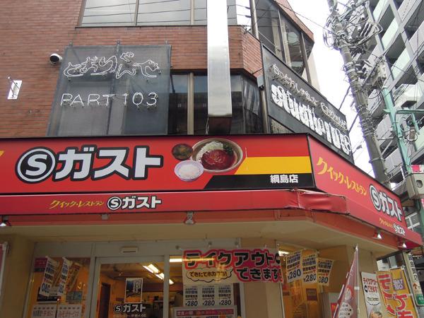 綱島のSガストが若干似たようなことになっていた(しかもこちらはご飯とお味噌汁というさらなるインパクトが)。このままだと、ココスよ、ガストにお株を奪われるぞ