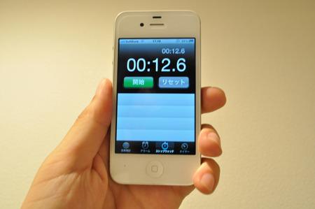 タイムは12.6秒。這うのとあまり変わらない遅さ。
