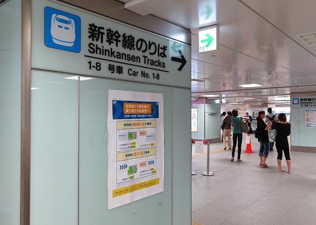 新横浜駅構内、新幹線乗り場。薄いブルーのアクリルにおしゃれに覆われた柱がいかにも新幹線駅っぽい。