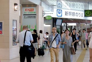 新横浜と同様、新幹線改札口はそれにふさわしい賑わいっぷり