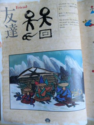 日本のトンパ文字本も買ってしまった。