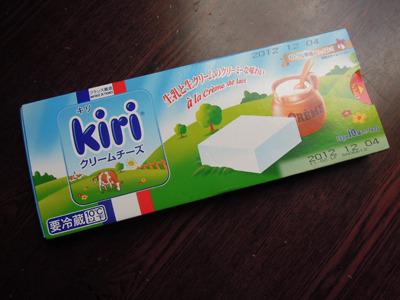 冒頭でご紹介したKiriのポーションタイプ