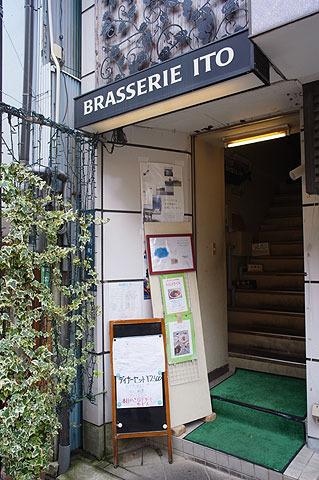 長崎は市内中心部、中通り商店街の一角にある。
