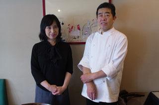 シェフの伊藤さんご夫妻。