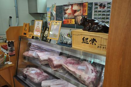 僕が普段行く肉屋とは違う肉屋