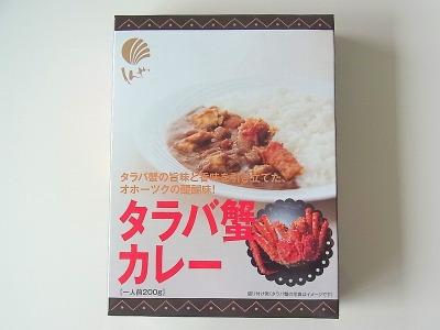 タラバ蟹カレー 600円