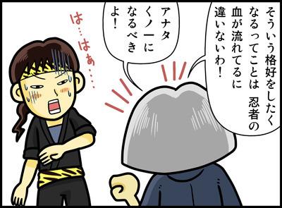 大会後、忍術道場のエライ人(?)にさくらいさんがスカウトされてて笑いました。あの手裏剣の投げ方を見ても忍者の血が流れていると思えますかねぇ?