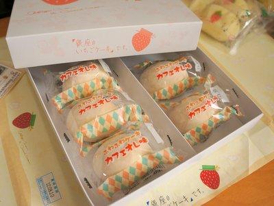 いま新たな東京土産が雑に誕生した。