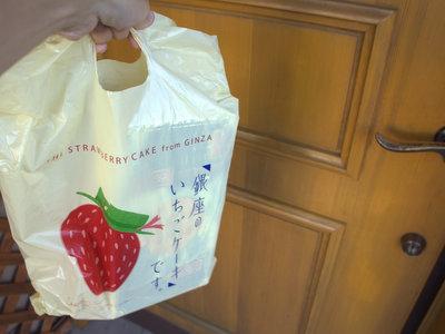 この袋は見られないように。