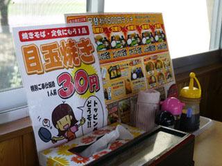 こういうサービスたまらん! そして日替わりランチ500円とは。私も通いたい…。