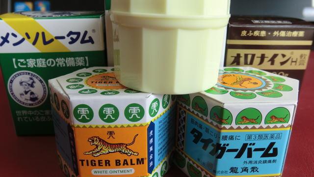 タイガーバームVS日本の軟膏薬