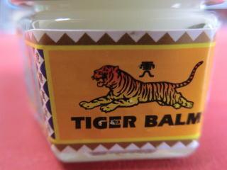 だが日本の虎の方はなぜか顔が赤い。酔っぱらいか