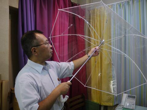 これは選挙用ビニール傘「新カテール」5,250円